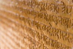 Характеры индийских иероглифов на стене песчаника. Стоковые Фотографии RF
