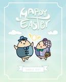 Характеры пасхального яйца Иллюстрация штока