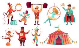 Характеры цирка Жонглируя животные, клоун художника juggler и совершитель сильного человека Комплект иллюстрации вектора шаржа иллюстрация штока
