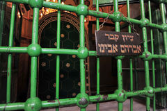 Хеврон - Израиль стоковые изображения rf