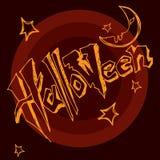Хеллоуин a Стоковое фото RF