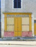 хлебопекарня Франция стоковые фотографии rf