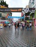 ходить по магазинам сбываний daejeon Стоковое Изображение