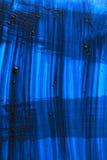 ходы Стоковая Фотография RF