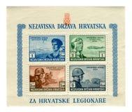 Хорватские исторические печати: отпуск в поддержку хорватских легионов 1943, Про-немецкие войска Авиация, военно-морской флот, пе стоковая фотография rf