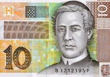 Хорватский макрос банкноты Kuna примечания 10 валюты Стоковые Фотографии RF