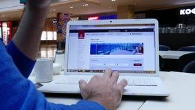 Ходить по магазинам онлайн на вебсайте авиакомпаний эмиратов акции видеоматериалы