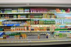 Холодильник в супермаркете Стоковое Фото
