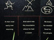 Хранитель равнин 8 Стоковые Фотографии RF