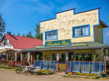храните McCharthy, национальный парк Wrangell-St Ильи, Аляска Стоковое Фото