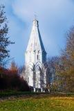 Христианская православная церков церковь восхождения в Kolomenskoye, России, Москве Стоковое Изображение RF