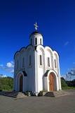 христианская церковь правоверная Стоковая Фотография RF