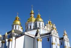 христианская церковь правоверная Стоковые Фото
