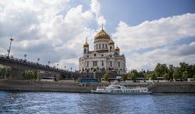 Христос день собора спасителя, Москва, Россия Стоковое Изображение