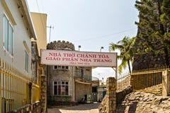 Христос король Собор, Nha Trang стоковые фото
