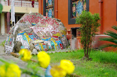 Художественное произведение буддийского виска, Непал стоковое фото
