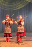 Художники скрипачей детей Стоковое Изображение RF