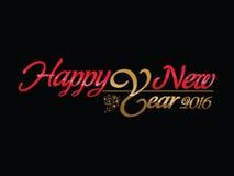 Художнический счастливый Новый Год 2016 - иллюстрация вектора Стоковое Изображение RF
