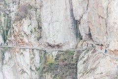 ХЭНАНЬ, КИТАЙ - 10-ое ноября 2015: Путь планки Sanhuang в Sanhuangzhai s Стоковые Изображения RF