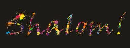 Цветастая конструкция Shalom grunge - еврейское приветствие иллюстрация штока