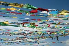 цветастая молитва флагов Стоковые Фотографии RF