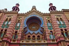 цветастая синагога юбилея фасада Стоковая Фотография