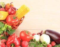 Цветастая vegetable рамка Стоковые Фотографии RF