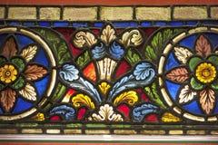 цветастое запятнанное стекло яркий Стоковые Фотографии RF