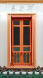 Цветастое окно Chinatown Стоковая Фотография RF