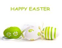 цветастое покрашенное пасхальное яйцо Стоковое фото RF