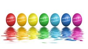 цветастые пасхальные яйца изолировали белизну Стоковые Фотографии RF