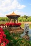 Цветки в китайском парке. Стоковое Фото
