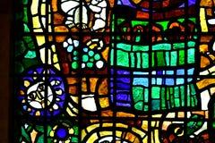 Цветное стекло абстракции Стоковое Фото