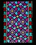 Цветное стекло - картина листьев и цветков Стоковое Фото