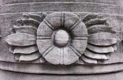 Цветок изобразительных искусств орнаментальный абстрактный Стоковое Фото