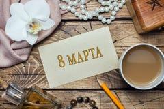 Цветок орхидеи и аксессуары, чашка кофе День ` s матери концепции Космос экземпляра и плоская положенная надпись 8-ое марта стоковое изображение rf
