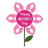 Цветок для того чтобы быть матерью дня ` s Иллюстрация вектора для украшения праздника Стоковые Изображения