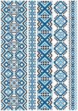 Цветочный узор этнической вышивки безшовный бесплатная иллюстрация