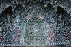 Цветы мечети в России Стоковые Фотографии RF