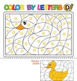 Цвет в письме Головоломка для детей Утка бесплатная иллюстрация