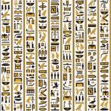 Цвет египетских иероглифов желт-черный безшовный Стоковые Фото