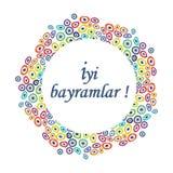 Цвет наблюдает bayram круга Стоковое Изображение RF