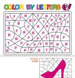 Цвет письмами Учить прописные буквы алфавита Головоломка для детей письмо p насосы Дошкольное образование иллюстрация вектора