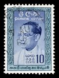 Цейлон на печатях почтового сбора стоковое изображение