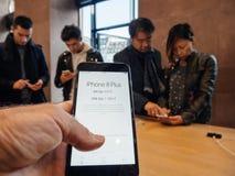 цена iPhone 8 Стоковое Изображение RF