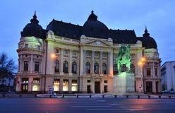 Центральный архив университета, Бухарест стоковые изображения rf