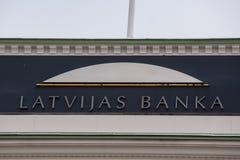 Центральный банк Латвии Стоковая Фотография RF