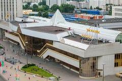 Центральный железнодорожный вокзал в Минске осмотрел от верхней части стоковая фотография rf