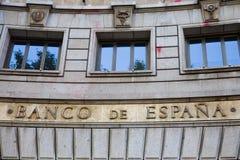 централь Испания банка Стоковые Фотографии RF