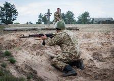 Центра подготовки вооруженных сил страны Украины Стоковая Фотография